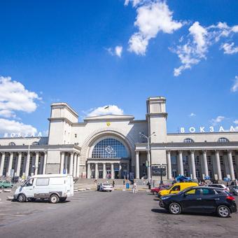 Жд вокзал г.Днепропетровск